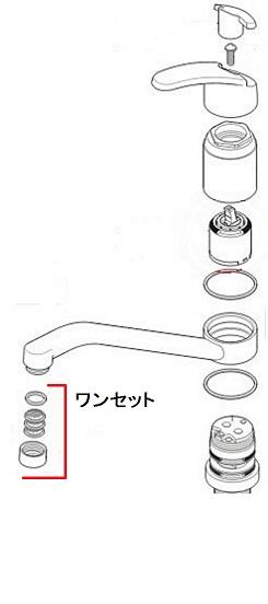 KVK KM336 修理部品の取扱説明22.jpg