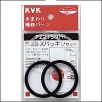 KVK KM336 修理部品の取扱説明09.jpg